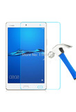 9H Tempered Glass for Huawei MediaPad M3 Lite 8 inch Prevent Scratch Tablet PC LCD Screen Protector Film JONSNOW