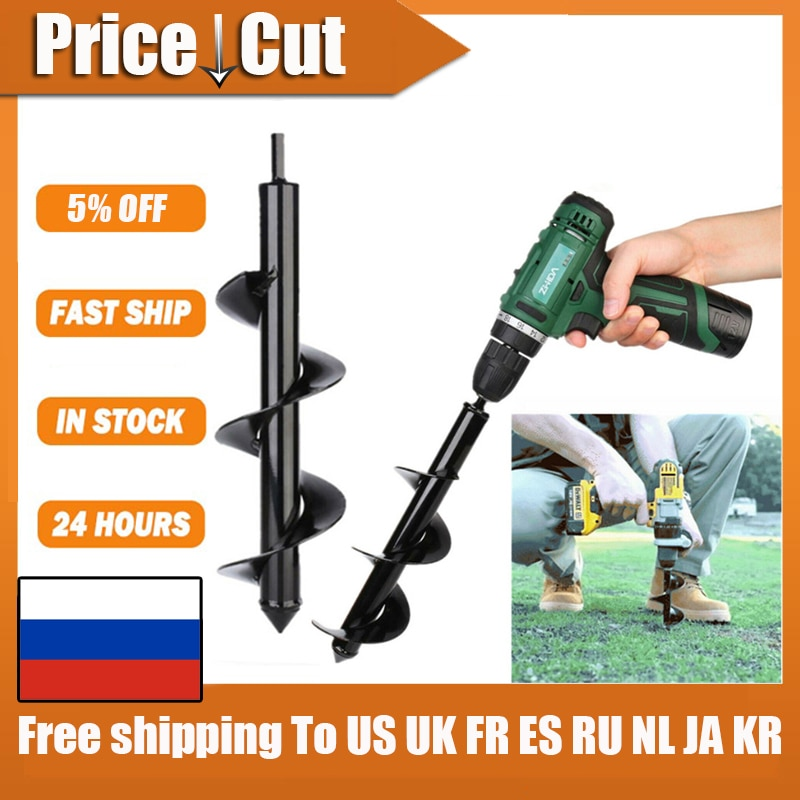 """""""4 Sizes Garden Auger Drill Bit Tool Spiral Hole Digger Ground drill earth drill For Seed planting Gardening fence Flower Planter"""""""