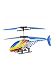 TT66 2Channel Infrared Remote Control Helicopter Yellow