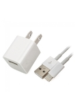 Mela AC Adapter + USB Cavo dati Luce 8-pin per iPhone 5 bianco