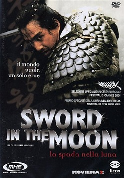 Sword in The Moon - La Spada nella Luna